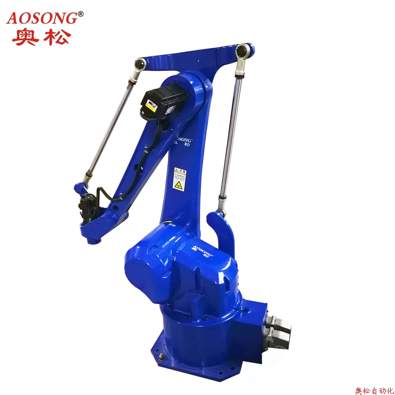 Stamping robot solution
